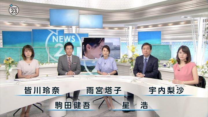 2018年08月15日皆川玲奈の画像01枚目