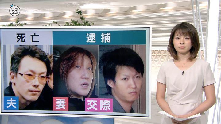 2018年08月15日皆川玲奈の画像03枚目