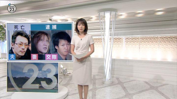 2018年08月15日皆川玲奈の画像04枚目