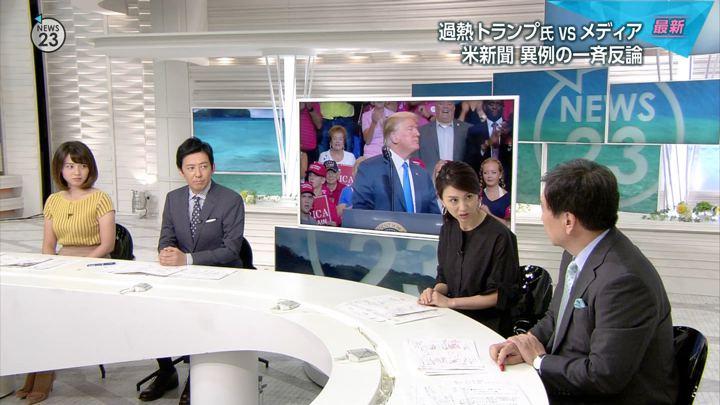 2018年08月16日皆川玲奈の画像06枚目