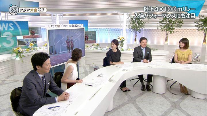 2018年08月16日皆川玲奈の画像08枚目