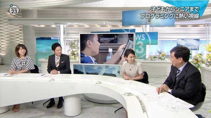 2018年08月17日皆川玲奈の画像03枚目
