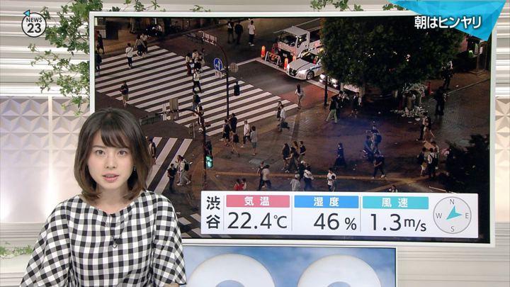 2018年08月17日皆川玲奈の画像05枚目