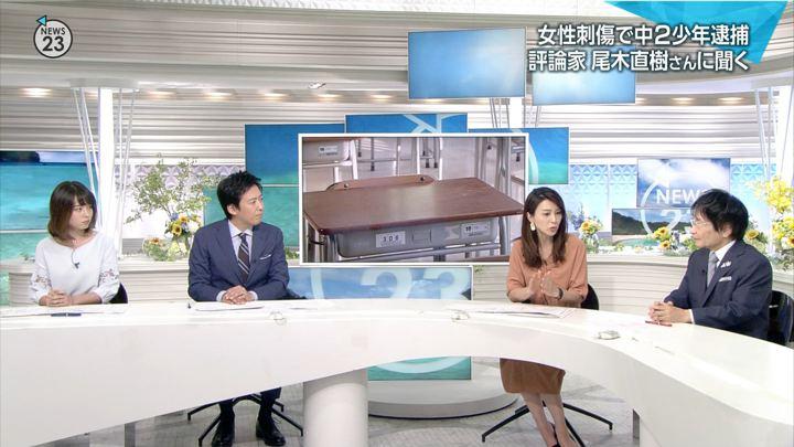 2018年08月20日皆川玲奈の画像03枚目