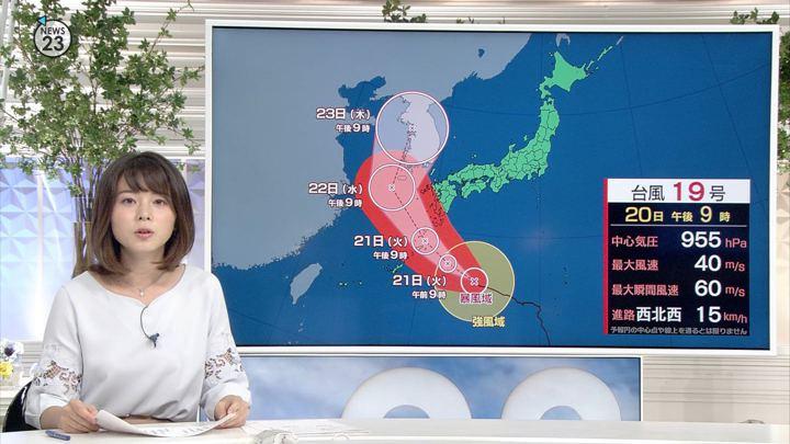 2018年08月20日皆川玲奈の画像05枚目