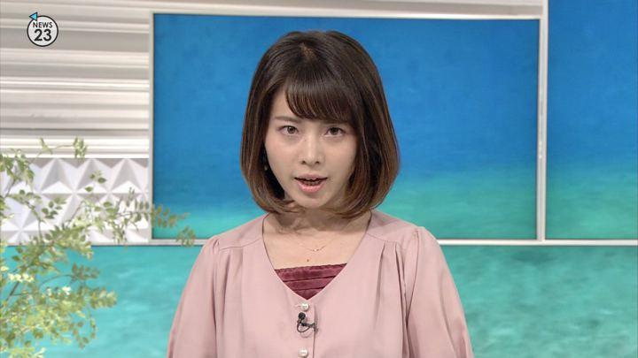 2018年08月22日皆川玲奈の画像04枚目