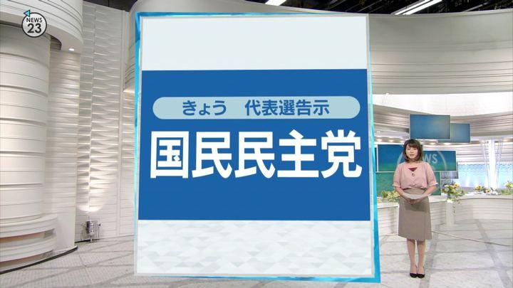 2018年08月22日皆川玲奈の画像06枚目