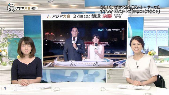 2018年08月23日皆川玲奈の画像09枚目