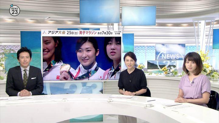 2018年08月24日皆川玲奈の画像01枚目