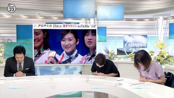 2018年08月24日皆川玲奈の画像02枚目
