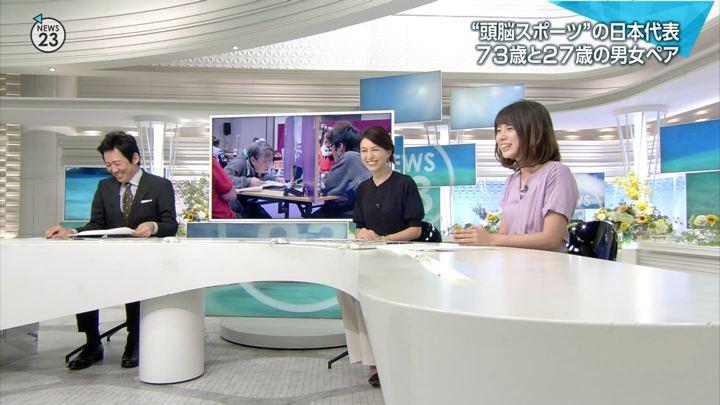 2018年08月24日皆川玲奈の画像07枚目