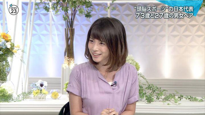 2018年08月24日皆川玲奈の画像08枚目