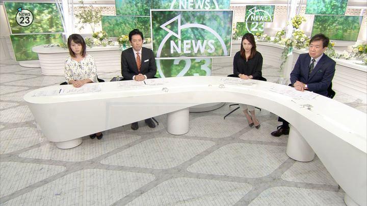 2018年09月05日皆川玲奈の画像03枚目