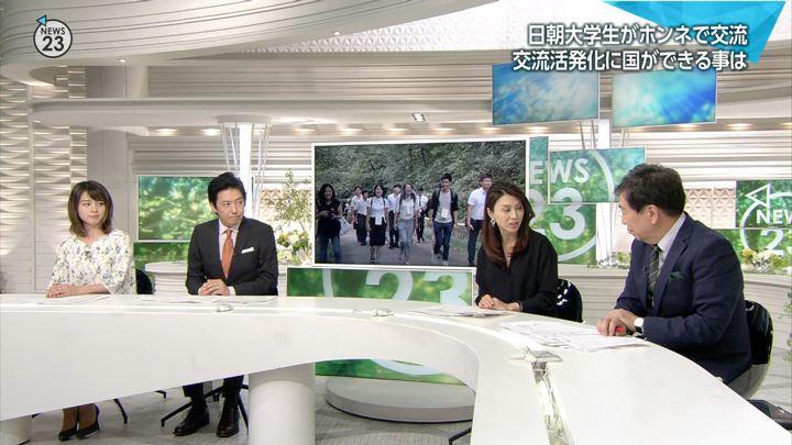 2018年09月05日皆川玲奈の画像04枚目