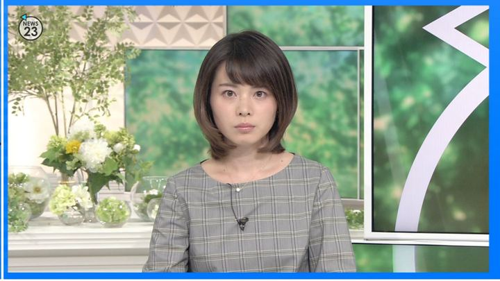2018年09月06日皆川玲奈の画像04枚目
