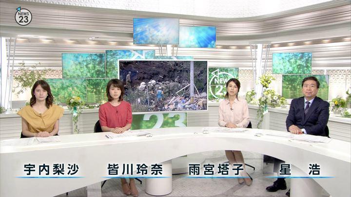 2018年09月07日皆川玲奈の画像01枚目