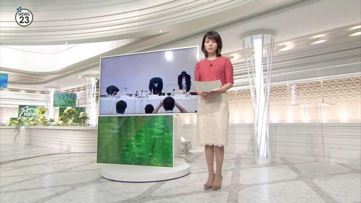 2018年09月07日皆川玲奈の画像03枚目