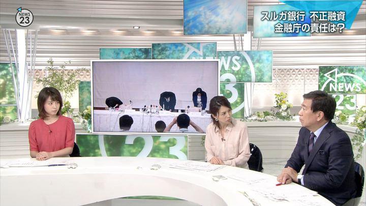 2018年09月07日皆川玲奈の画像04枚目