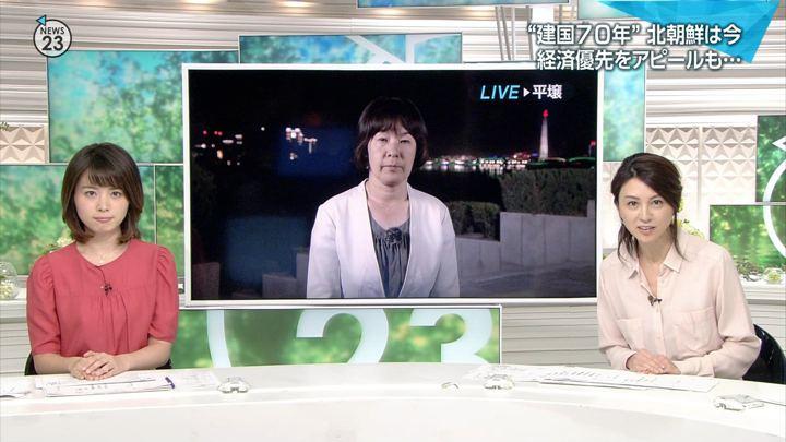 2018年09月07日皆川玲奈の画像06枚目