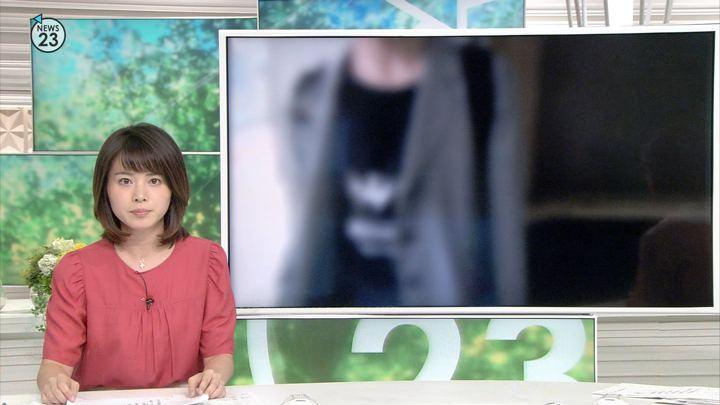 2018年09月07日皆川玲奈の画像07枚目