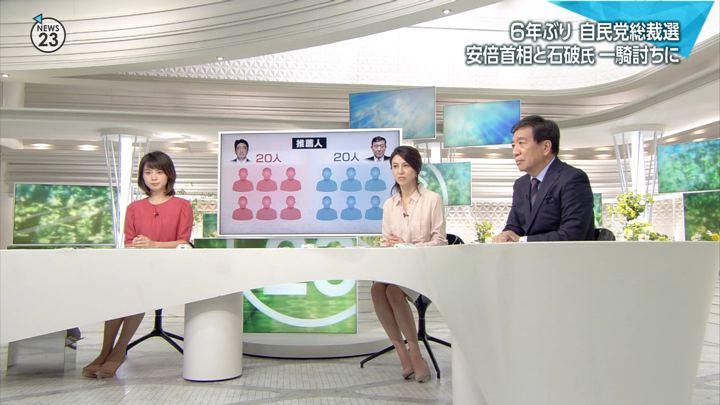 2018年09月07日皆川玲奈の画像08枚目