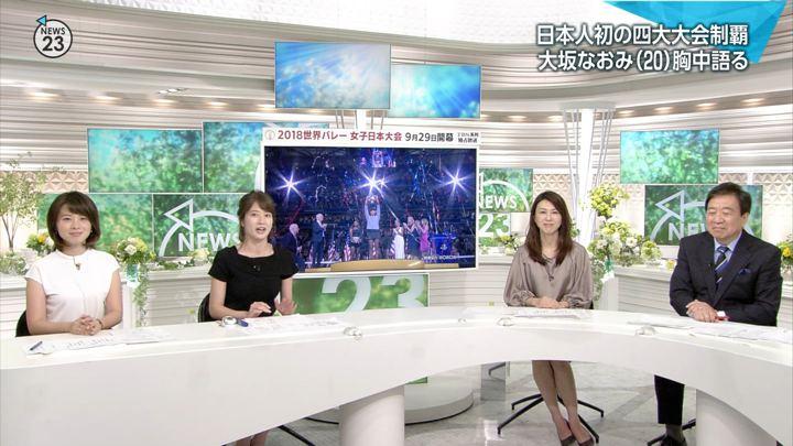 2018年09月10日皆川玲奈の画像04枚目