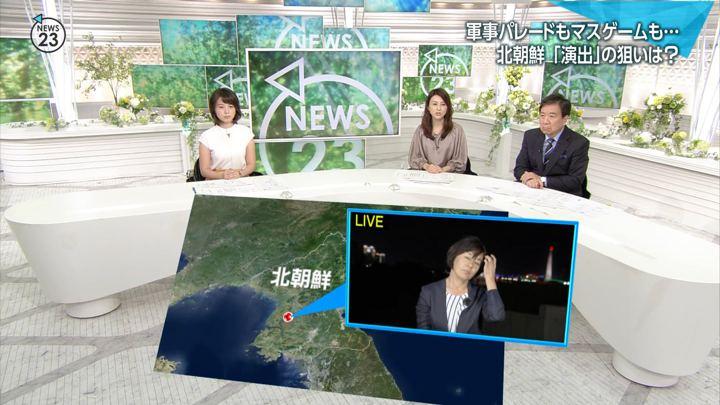 2018年09月10日皆川玲奈の画像05枚目