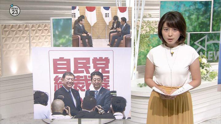 2018年09月10日皆川玲奈の画像07枚目