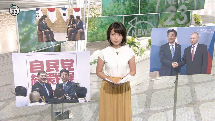 2018年09月10日皆川玲奈の画像08枚目