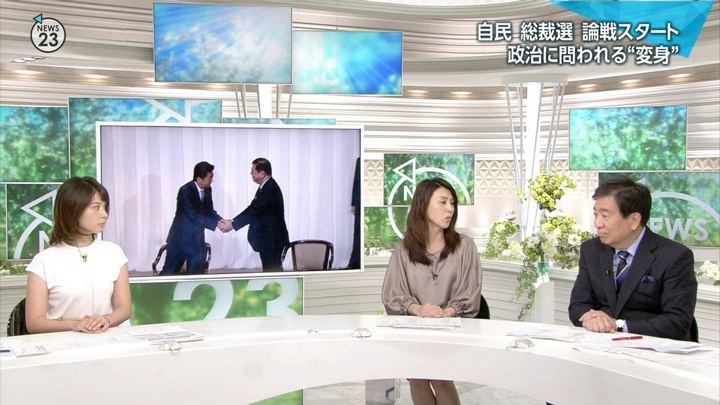 2018年09月10日皆川玲奈の画像09枚目