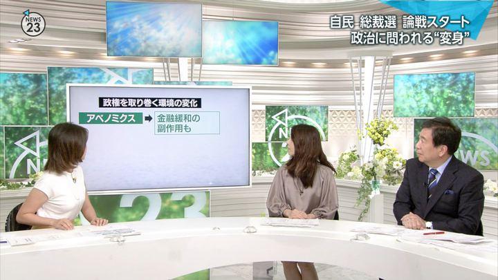 2018年09月10日皆川玲奈の画像10枚目