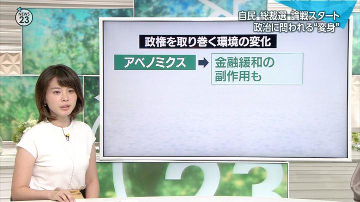 2018年09月10日皆川玲奈の画像11枚目