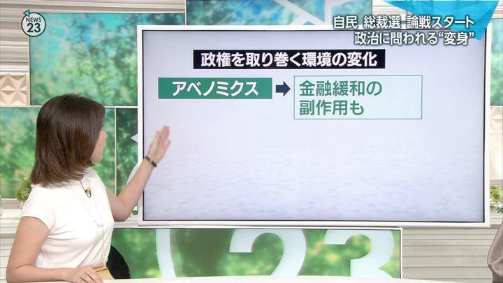 2018年09月10日皆川玲奈の画像12枚目