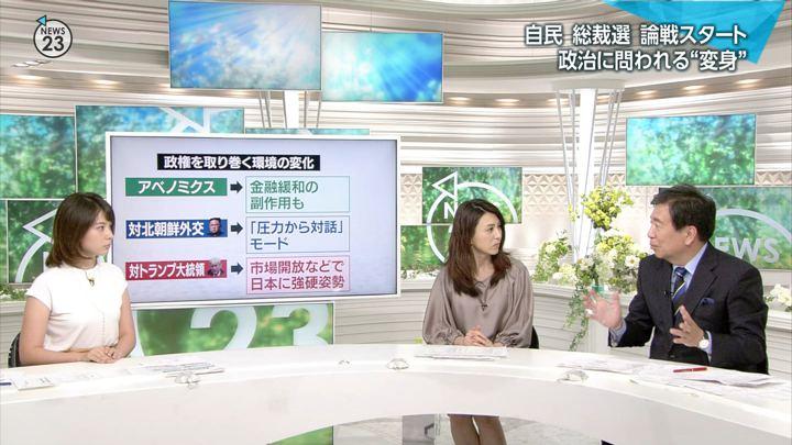 2018年09月10日皆川玲奈の画像13枚目