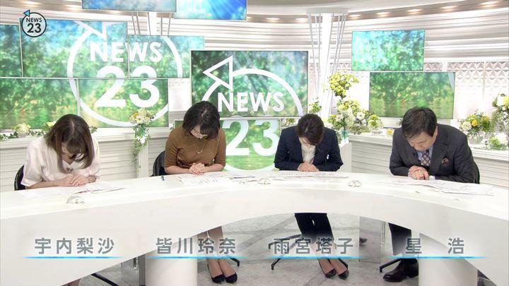 2018年09月11日皆川玲奈の画像02枚目