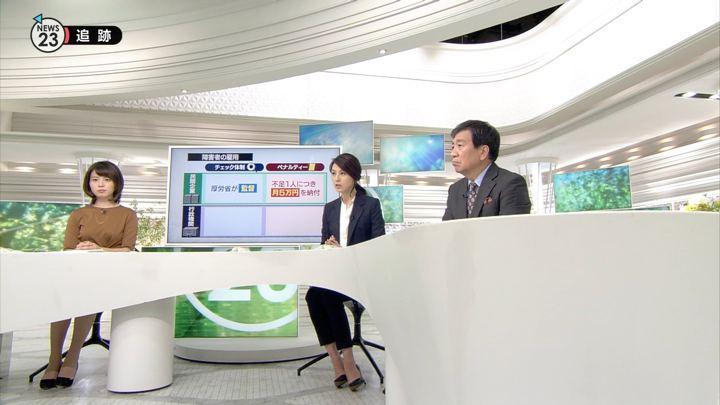 2018年09月11日皆川玲奈の画像04枚目