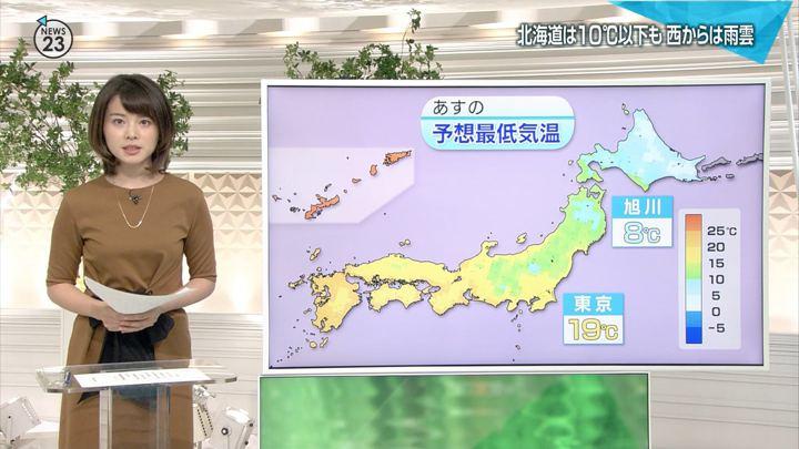 2018年09月11日皆川玲奈の画像12枚目