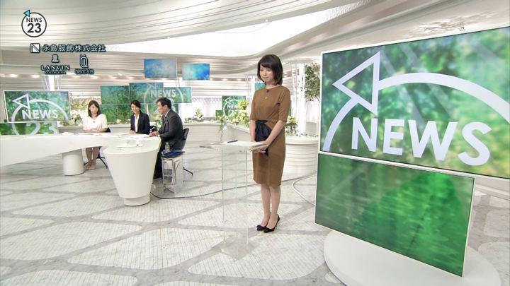 2018年09月11日皆川玲奈の画像14枚目