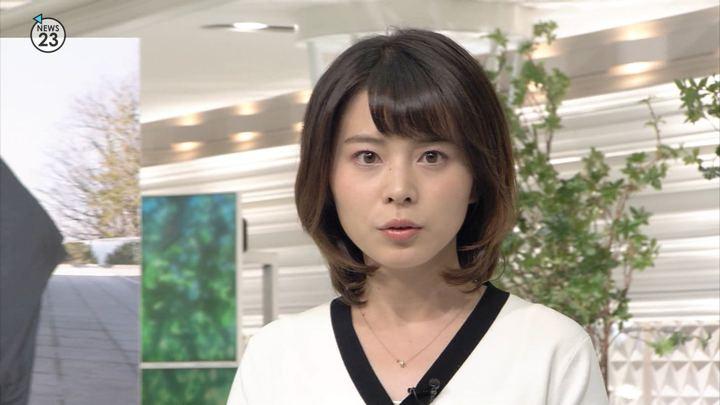 2018年09月12日皆川玲奈の画像05枚目