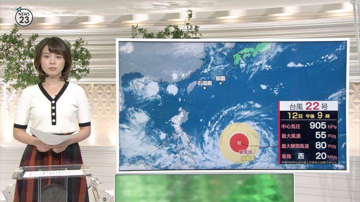 2018年09月12日皆川玲奈の画像14枚目