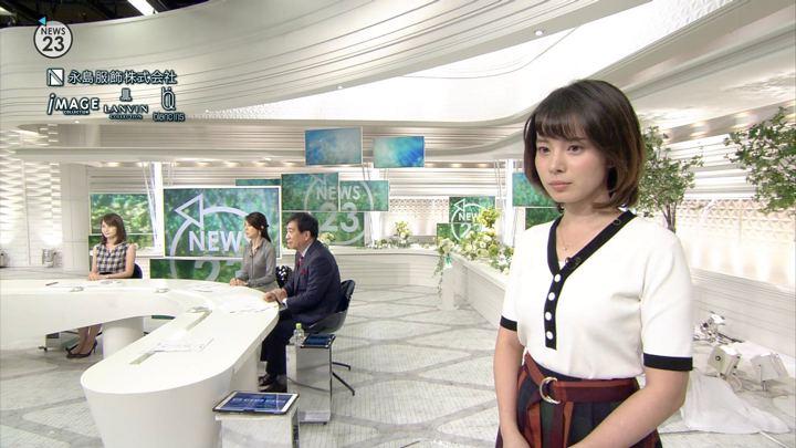 2018年09月12日皆川玲奈の画像17枚目