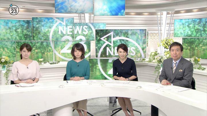 2018年09月13日皆川玲奈の画像01枚目