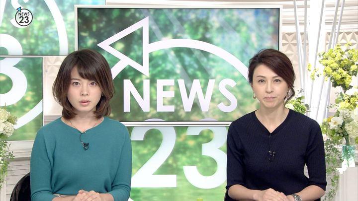 2018年09月13日皆川玲奈の画像02枚目
