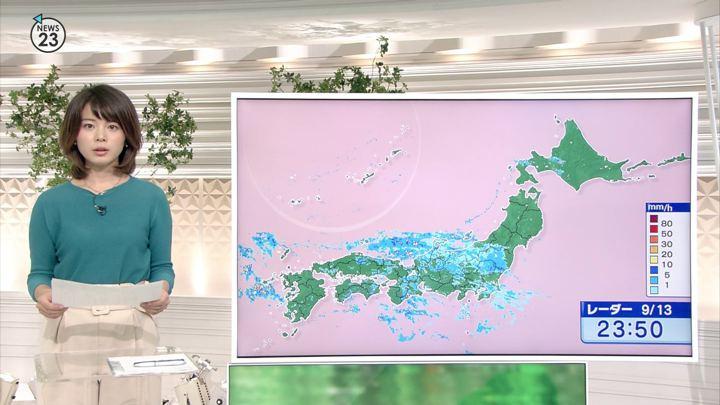 2018年09月13日皆川玲奈の画像14枚目
