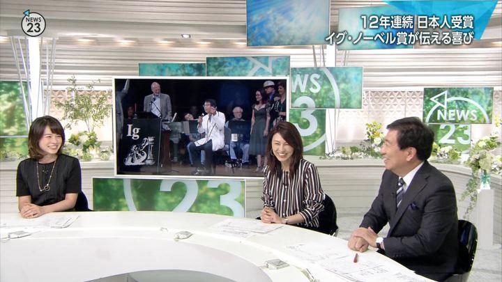 2018年09月14日皆川玲奈の画像04枚目