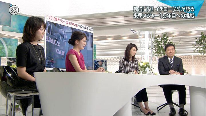 2018年09月14日皆川玲奈の画像07枚目