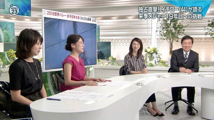 2018年09月14日皆川玲奈の画像08枚目