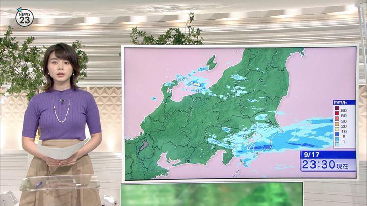 2018年09月17日皆川玲奈の画像03枚目