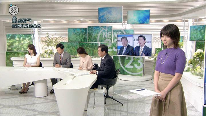 2018年09月17日皆川玲奈の画像05枚目