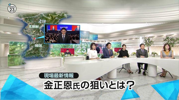 2018年09月18日皆川玲奈の画像03枚目